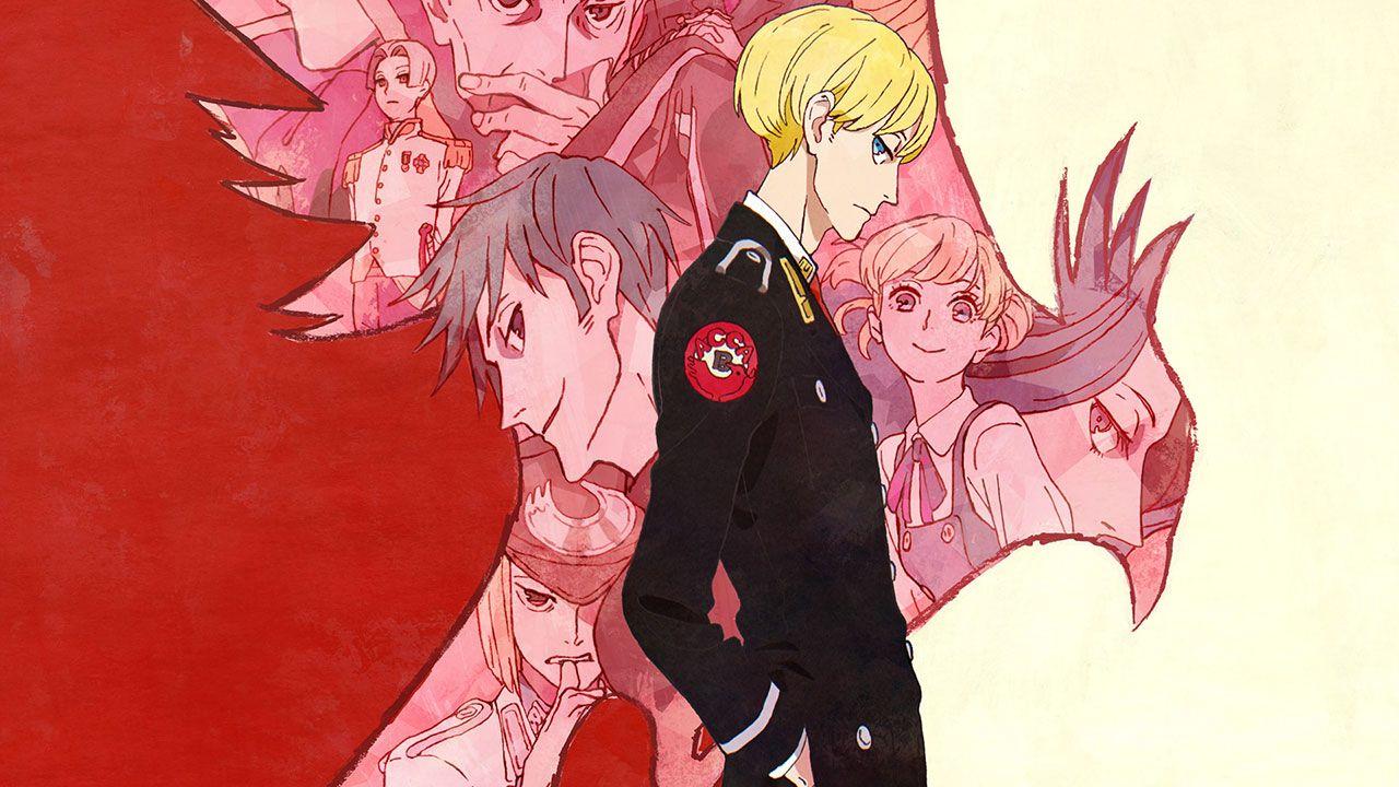 Cover image of ACCA: 13-ku Kansatsu-ka