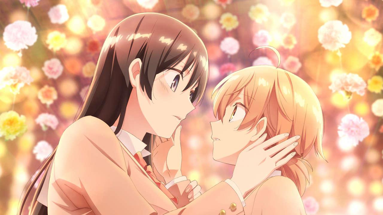 Cover image of Yagate Kimi ni Naru