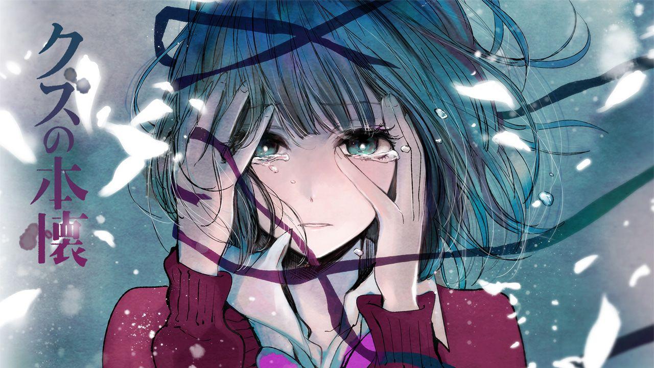 Cover image of Kuzu no Honkai