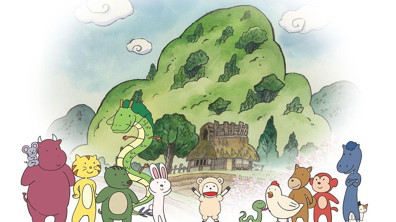 Cover image of Furusato Meguri Nippon no Mukashibanashi