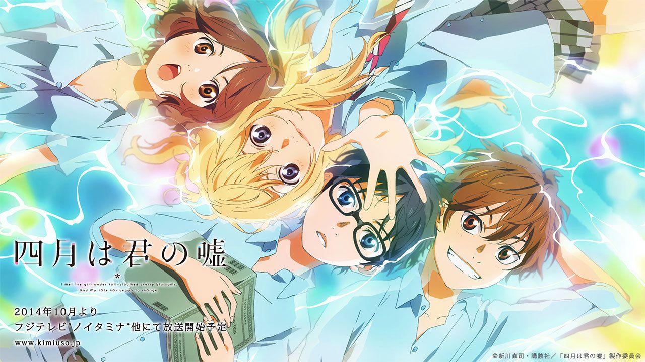 Cover image of Shigatsu wa Kimi no Uso
