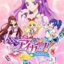 Poster of Aikatsu!