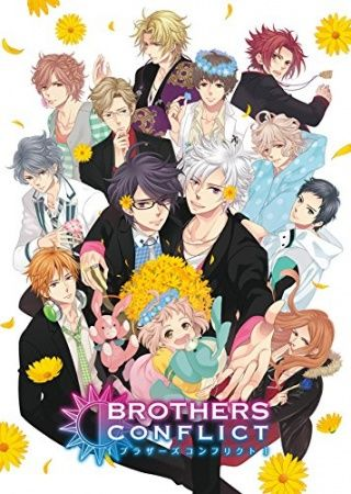 Poster of Brothers Conflict OVA