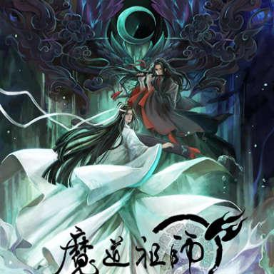 Poster of Mo Dao Zu Shi