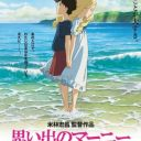 Poster of Omoide no Marnie