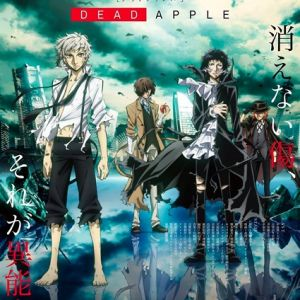 Poster of Bungou Stray Dogs: Dead Apple