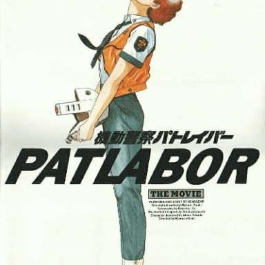 Poster of Kidou Keisatsu Patlabor the Movie