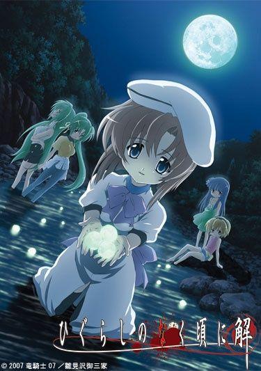 Poster of Higurashi no Naku Koro ni Kai