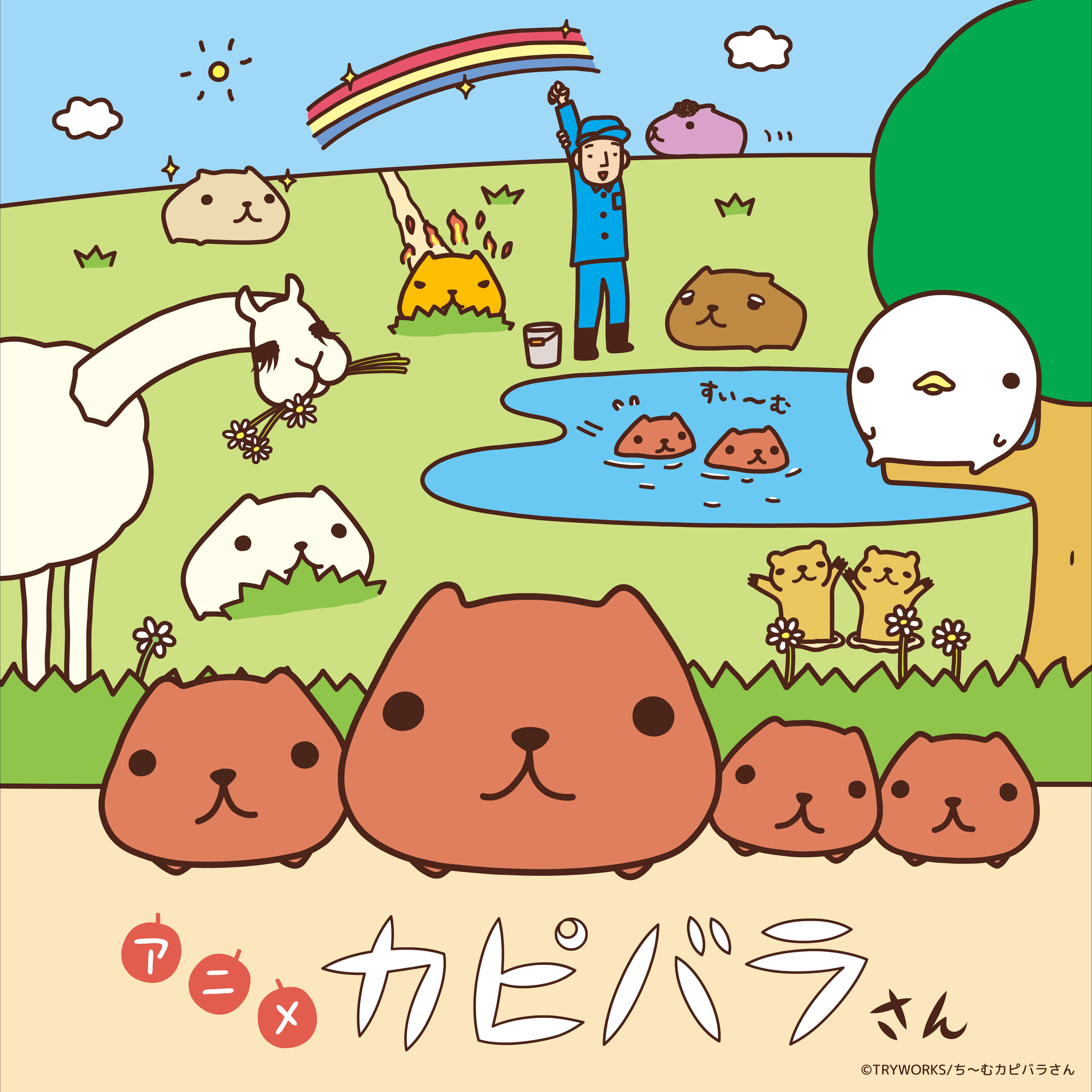 Poster of Anime Kapibara-san