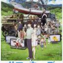 Poster of Summer Wars