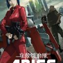 Poster of Koukaku Kidoutai Arise: Ghost in the Shell - Border:2 Ghost Whispers