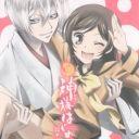 Poster of Kamisama Hajimemashita OVA