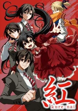 Poster of Kure-nai OVA