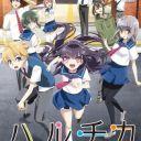 Poster of HaruChika: Haruta to Chika wa Seishun suru