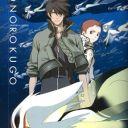 Poster of Ao no 6-gou