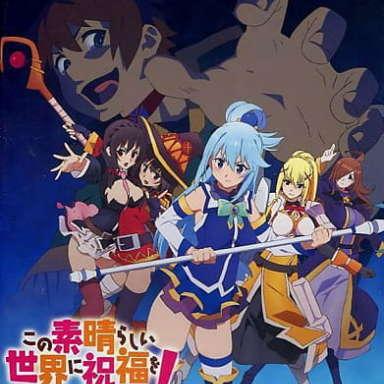 Poster of Kono Subarashii Sekai ni Shukufuku wo!: Kono Subarashii Choker ni Shukufuku wo!