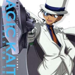 Poster of Magic Kaito