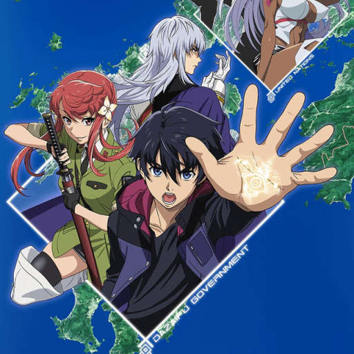 Poster of Big Order (TV)