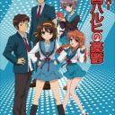 Poster of Suzumiya Haruhi no Yuuutsu
