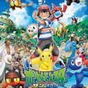 Poster of Pokemon Sun & Moon