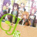 Poster of GJ-bu