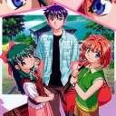 Poster of Onegai☆Twins: Natsu wa Owaranai