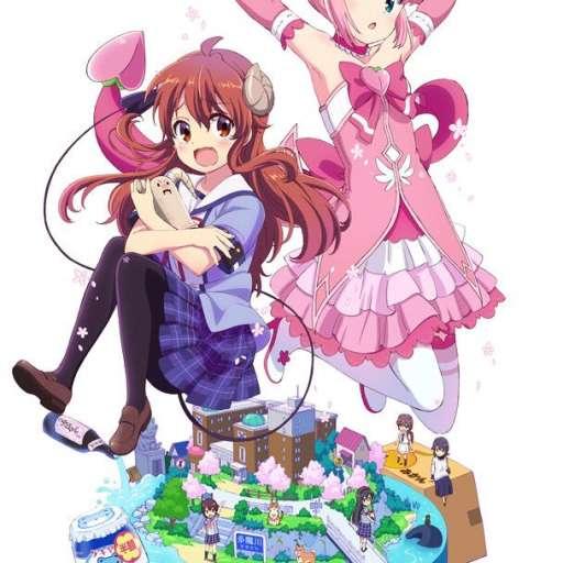 Poster of Machikado Mazoku