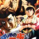 Poster of Hajime no Ippo: Champion Road