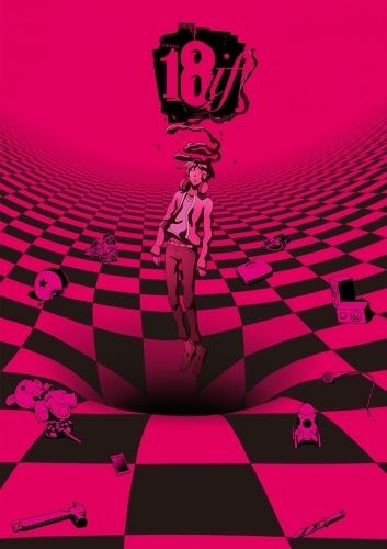 Poster of 18if