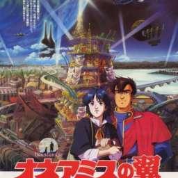 Poster of Ouritsu Uchuugun: Honneamise no Tsubasa
