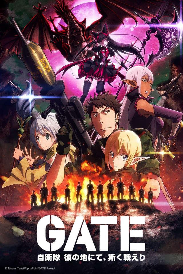 Poster of Gate: Jieitai Kanochi nite, Kaku Tatakaeri 2nd Season