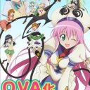 Poster of To LOVE-Ru OVA