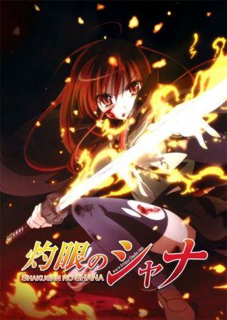 Poster of Shakugan no Shana