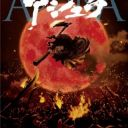 Poster of Asura