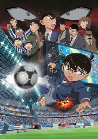Poster of Detective Conan Movie 16: The Eleventh Striker