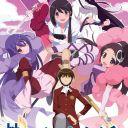 Poster of Kami nomi zo Shiru Sekai II