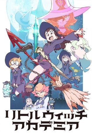 Poster of Little Witch Academia (TV)