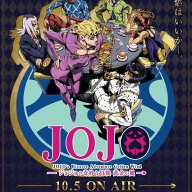 Poster of JoJo no Kimyou na Bouken Part 5: Ougon no Kaze Recaps