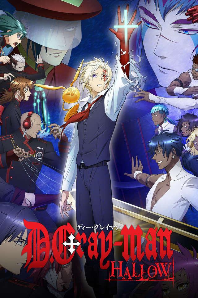 Poster of D.Gray-man Hallow