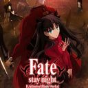 Poster of Fate/stay night: Unlimited Blade Works Prologue