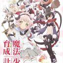 Poster of Mahou Shoujo Ikusei Keikaku