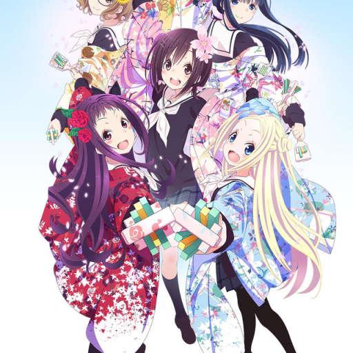 Poster of Hanayamata