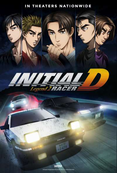 Poster of New Initial D Movie: Legend 2 - Tousou