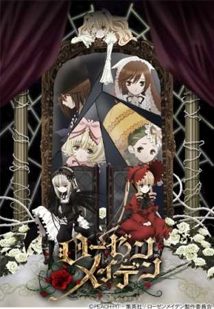 Poster of Rozen Maiden (2013)