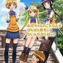 Poster of Oniichan no Koto nanka Zenzen Suki ja Nai n da kara ne!!