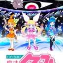 Poster of Seizei Ganbare! Mahou Shoujo Kurumi