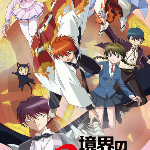 Poster of Kyoukai no Rinne (TV)