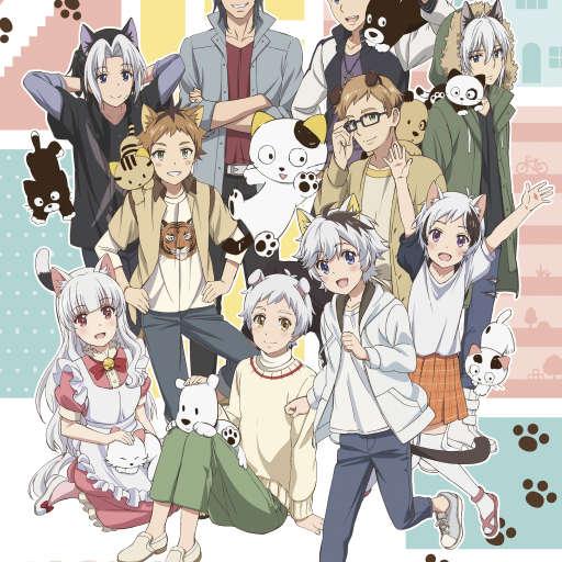 Poster of Uchi Tama?! Uchi no Tama Shirimasen ka?