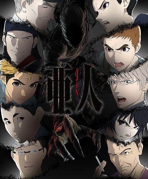 Poster of Ajin 2nd Season