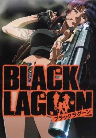 Poster of Black Lagoon